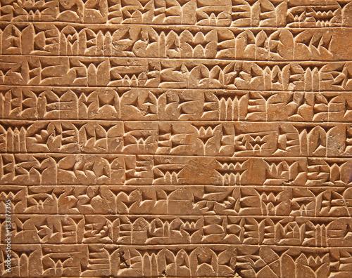 Fotografía Sumerian artifact