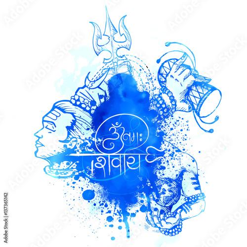 Fotografia Lord Shiva, Indian God of Hindu