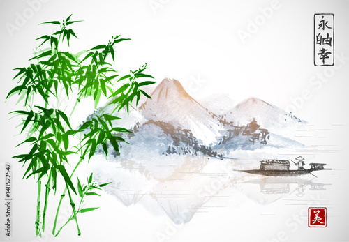Bamboo, fishing boat and island with mountains on white background. Traditional oriental ink painting sumi-e, u-sin, go-hua. Contains hieroglyphs - eternity, freedom, happiness, beauty