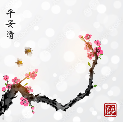 Cherry sakura tree branch in blossom and two bees. Traditional oriental ink painting sumi-e, u-sin, go-hua. Contains hieroglyphs - peace, tranquility, clarity, double luck.