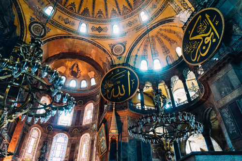 Canvas-taulu Hagia Sophia's chandelier