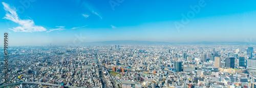 Fototapeta premium Krajobraz Kobe / Osaka