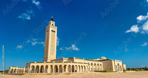 Malik Ibn Anas Mosque in Carthage, Tunisia