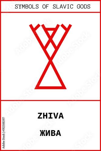 Canvas Print Symbol of ZHIVA ancient slavic god