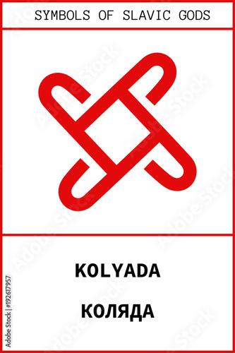 Canvas Print Symbol of KOLYADA ancient slavic god