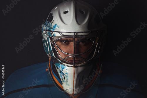 Fotomural Hockey goalie in the mask