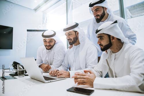 Fotografie, Tablou Arabic business team in the office