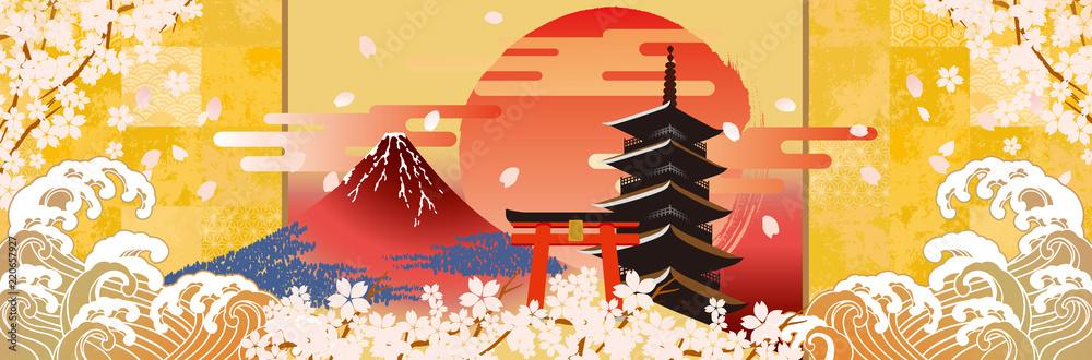 Japonia Japonia Czarny <span>plik: #220657927   autor: ヨーグル</span>
