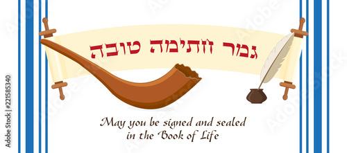 Photo Jewish holiday of Yom Kippur, greeting banner