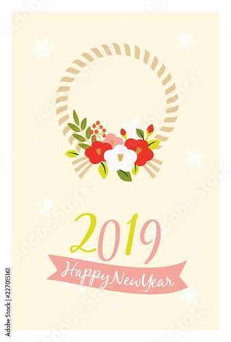 Slika na platnu 2019 camellia flower New Year's Card Template