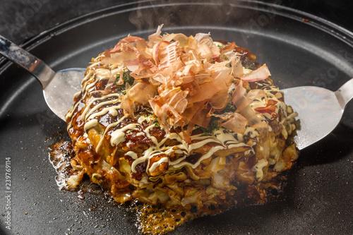 あつあつお好み焼き Japanese Traditional Pizza Okonomiyaki