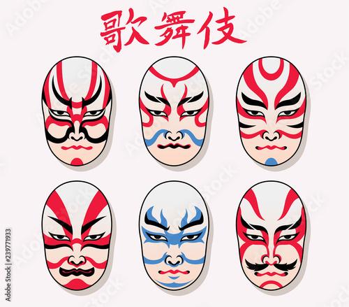 Photo japan kabuki mask set