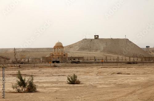 Qasr al-Yahud Baptismal Site on the river Jordan Fototapet