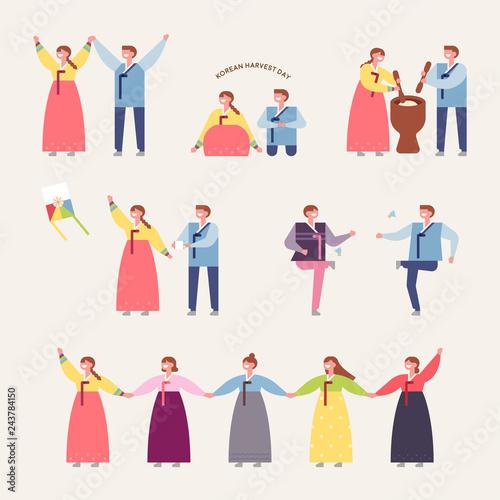 Slika na platnu A set of people who enjoy traditional Korean play