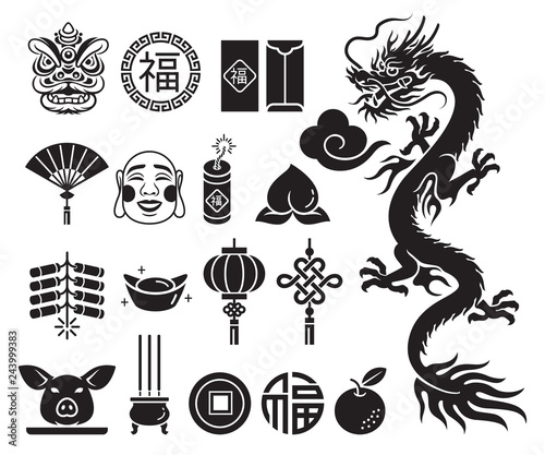 Cuadros en Lienzo Chinese new year icons set. Vector llustrations.