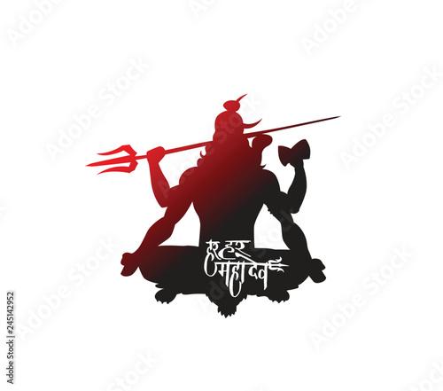 Photo Lord Shiva - Happy Maha Shiwaratri  Poster, Hand Drawn Sketch Vector illustration