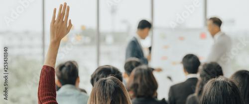 Canvas Print Business Event training seminar, the congratulation success of the organization