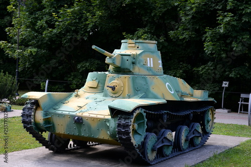 Valokuvatapetti Japanese light tank Type 95 Ha-Go in the Museum of military equipment on Poklonn