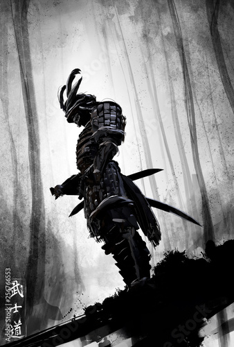 Photo Samurai stands in the forest in a dynamic perspective, the inscription means in