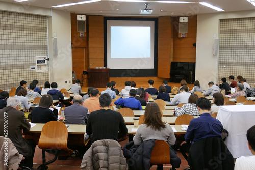 Billede på lærred 大学の講堂