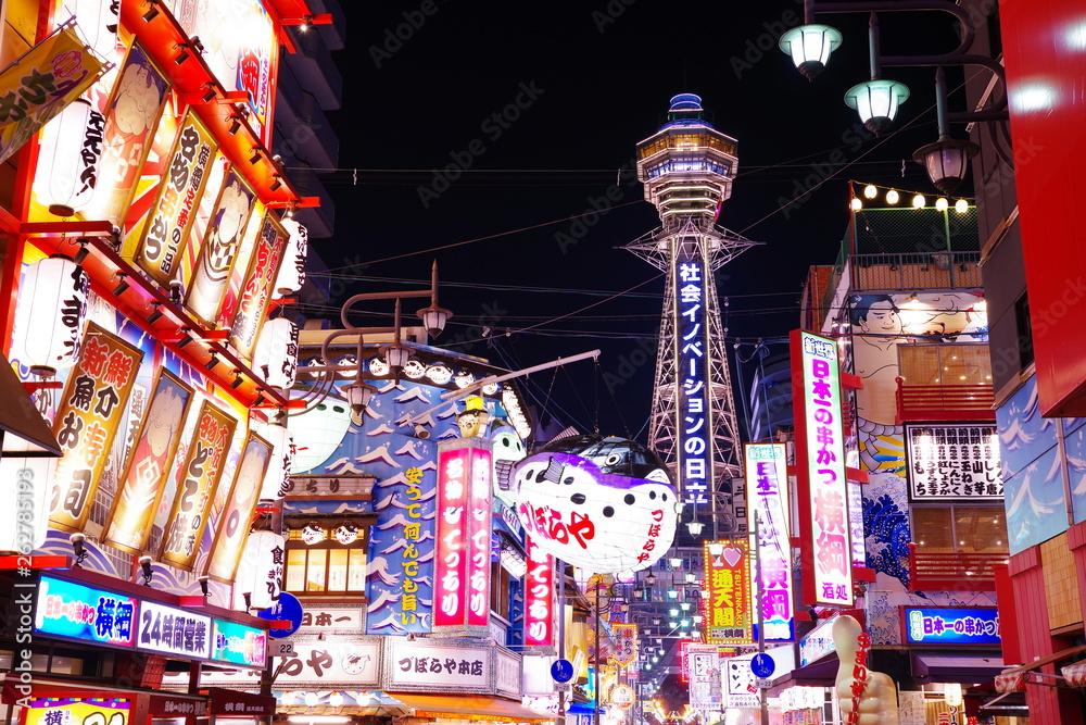 Osaka, Tsutenkaku i krajobrazy Nowego Świata <span>plik: #262785193 | autor: penta46</span>