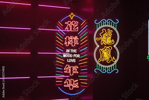 Slika na platnu neon chinese sign