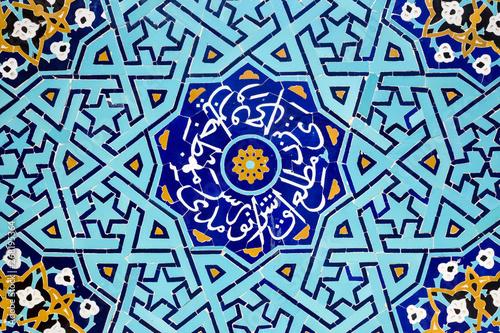 Fototapeta Colorful tile on the floor