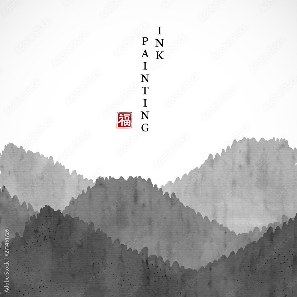 Watercolor ink paint art vector texture illustration landscape view of mountain. Translation for the Chinese word : Blessing <span>plik: #271451726 | autor: Phoebe Yu</span>