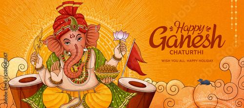 Canvas Print Happy Ganesh Chaturthi banner