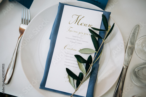 Amazing wedding table decoration and design Fototapet