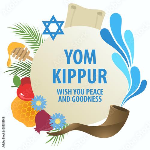 Wallpaper Mural Yom Kippur decorative symbol