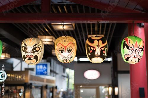 Photo JAPANESE KABUKI NOH Mask lamp in dark background