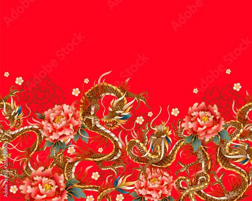 Border with Chinese traditional dragon, peonies and sakura Fototapeta