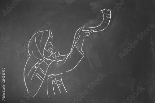 Obraz na plátně Inscription Happy Yom Kippur and symbol Rosh Hashanah on chalkboard background