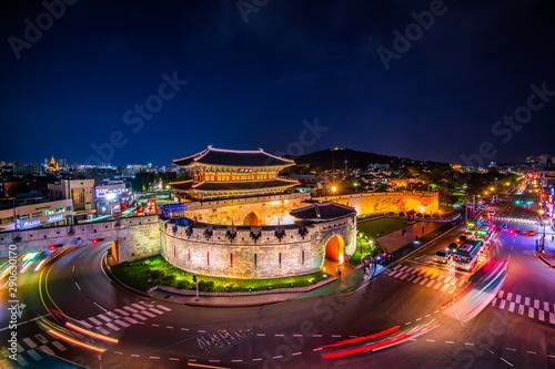 Carta da parati Night view of Hwaseong fortress at suwon city south Korea