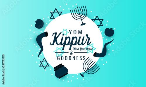 Photo Yom kippur greeting card or background. vector illustration.