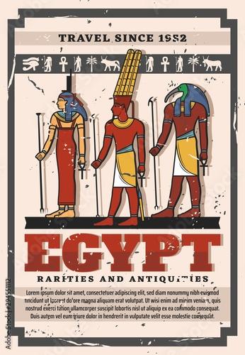 Photo Isis, Amun, Thoth Egyptian gods with hieroglyphs