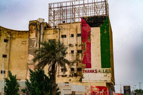 Slika na platnu gulf war graffiti