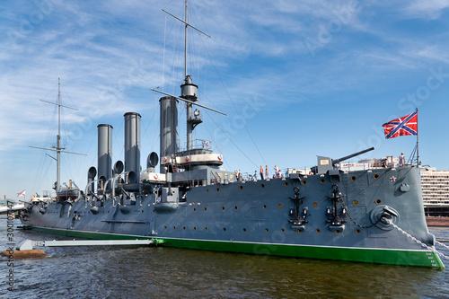 Carta da parati St. Petersburg Russia. Cruiser Aurora