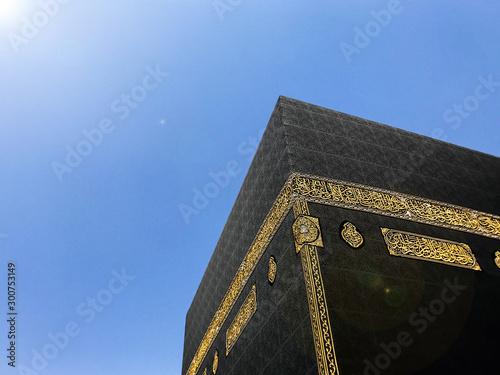 Kaaba in Mecca