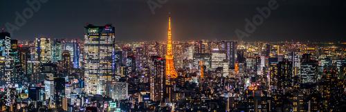 Photo Night view of TOKYO JAPAN