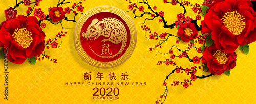 Obraz na płótnie Chinese new year 2020 year of the rat ,red and gold paper cut rat character,flower and asian elements with craft style on background