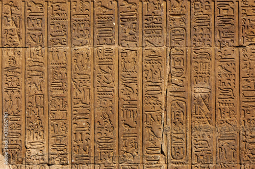 ancient egypt hieroglyphics on wall in karnak temple Fototapeta