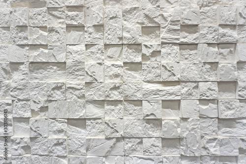 White cladding wall made of stoneware with interlocking tiles Fotobehang