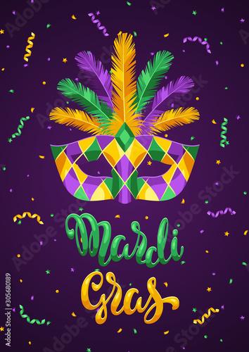 Wallpaper Mural Mardi Gras party greeting or invitation card.