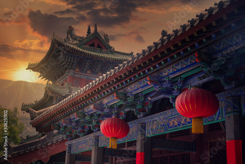 Photo Shaolin is a Buddhist monastery in central China.