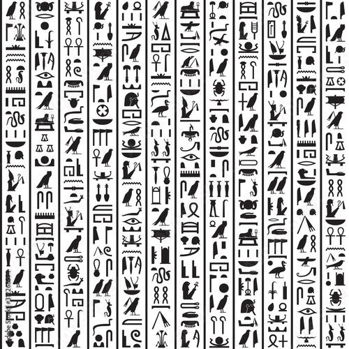 Hieroglyphs of Ancient Egypt black vertical Fototapet