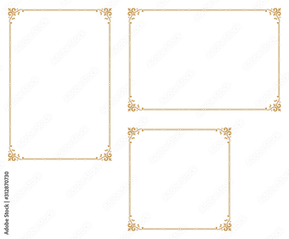 Decorative frame.A frame that gave a change in size to the same design.Good frame for a4 size paper.Certificate frame. <span>plik: #312870730   autor: Yunmi</span>
