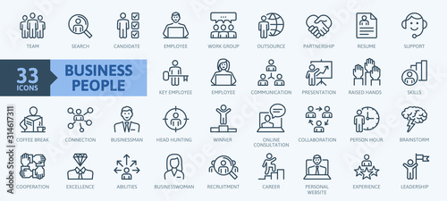 Photo Business people, human resources, office management - thin line web icon set