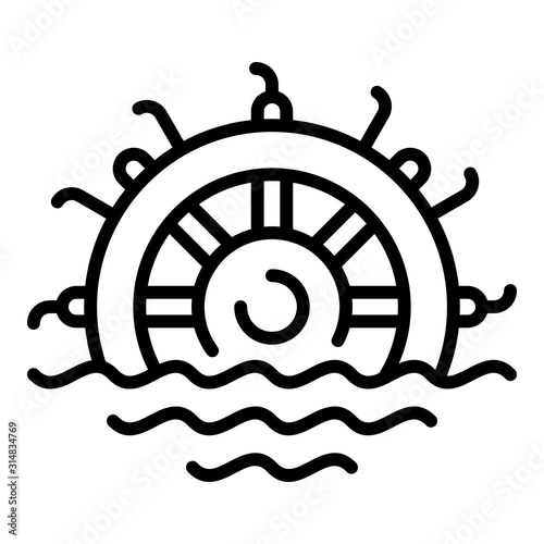 Obraz na płótnie Water mill icon